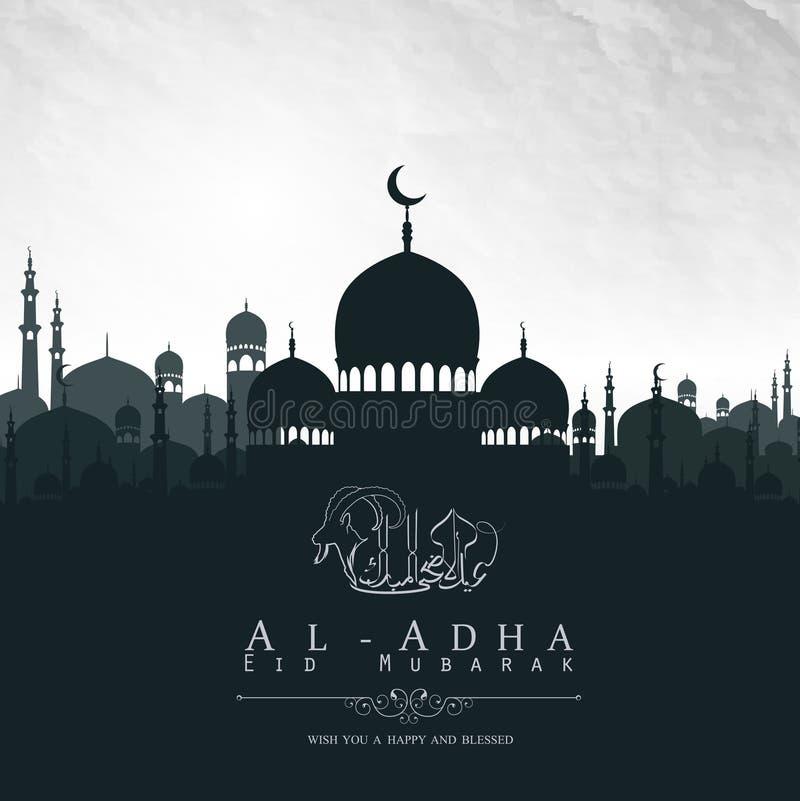Diseño del fondo de Eid Al Adha Mubarak con la mezquita stock de ilustración