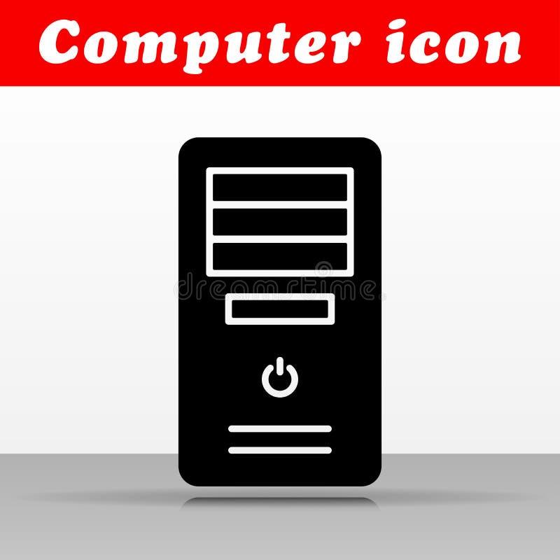 Diseño del icono del vector de la caja del ordenador ilustración del vector