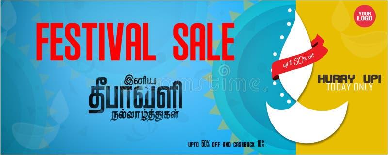 Diseño del jefe o de la bandera de la página web con la lámpara feliz del diwali y de aceite en el fondo azul para la celebración stock de ilustración