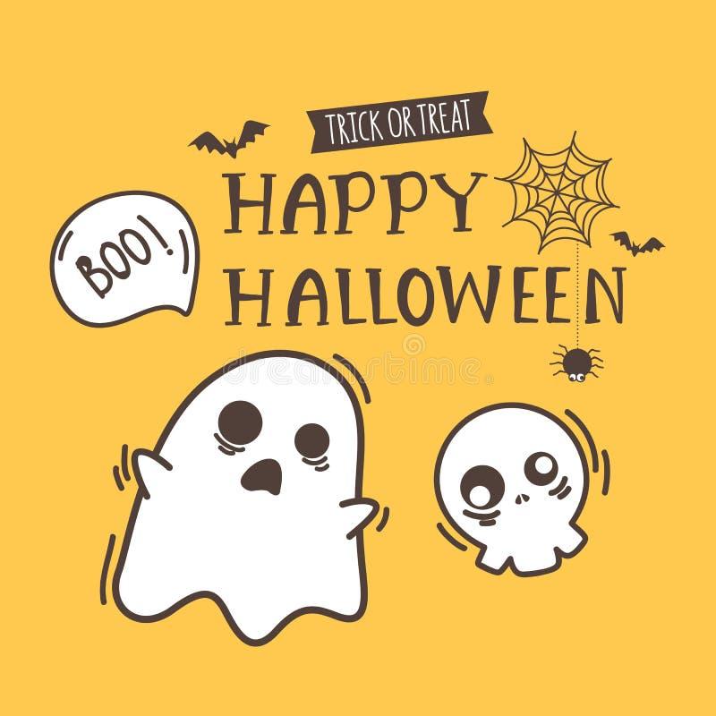 Diseño del partido de la tarjeta de la invitación del truco o de la invitación del feliz Halloween libre illustration