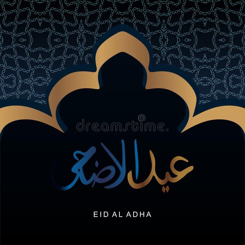 Diseño del saludo de Eid Al Adha con el ornamento árabe de la caligrafía y de la mezquita ilustración del vector