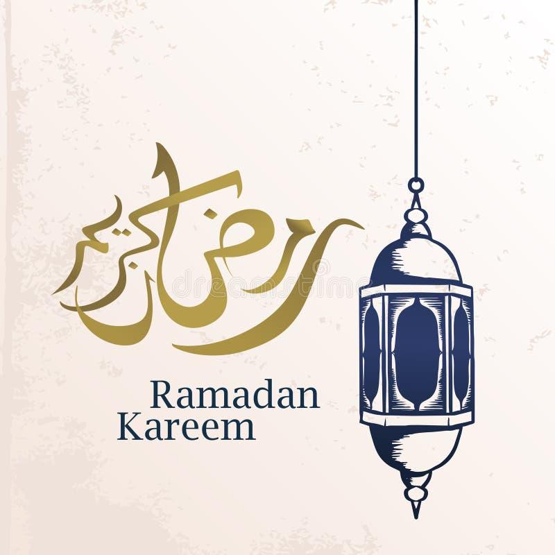 Diseño del saludo de Ramadan Kareem con estilo elegante de la caligrafía árabe y del vintage islámico de la linterna stock de ilustración