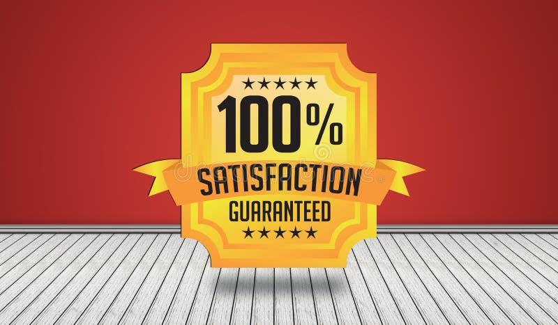 Diseño 100% del sello de la satisfacción garantizada en la opinión de sitio 3D ilustración del vector