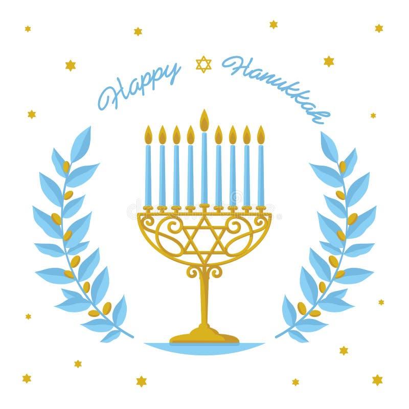Diseño del vector de Jánuca - saludo feliz de Jánuca Día de fiesta judío Oro Menorah de Jánuca y ramas de olivo azules en blanco libre illustration