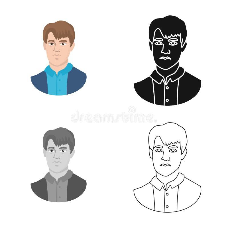 Diseño del vector de logotipo del hombre y de la cara Colección de hombre y de símbolo común joven para la web stock de ilustración