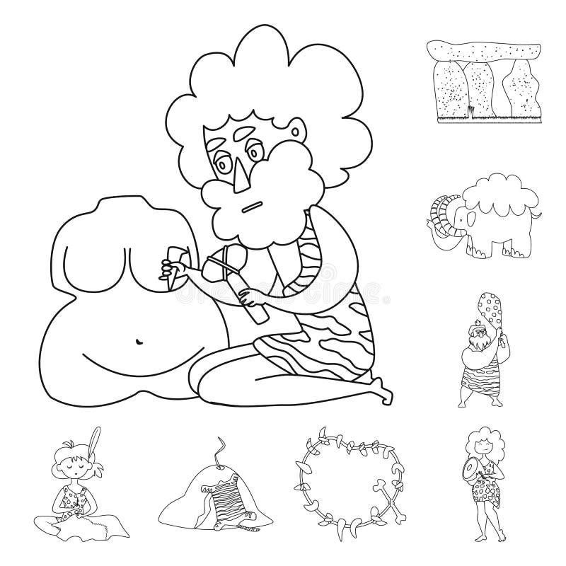 Diseño del vector de logotipo del primitivo y de la arqueología Fije del ejemplo común del vector del primitivo y de la historia stock de ilustración