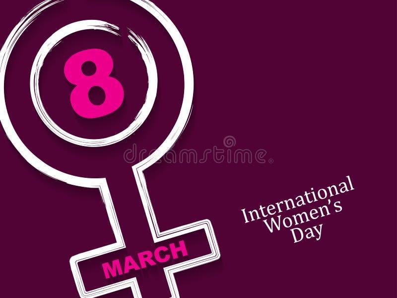 Diseño elegante del fondo para el día de las mujeres internacionales ilustración del vector