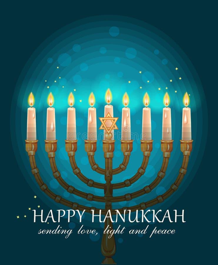 Diseño feliz de la tarjeta de felicitación de Jánuca, día de fiesta judío Ilustración del vector libre illustration