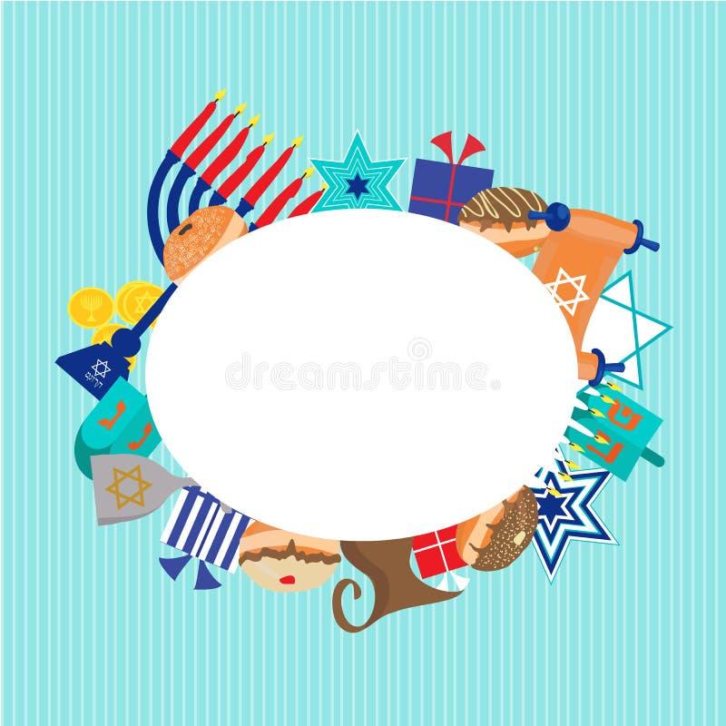 Diseño feliz de la tarjeta de felicitación de Jánuca stock de ilustración