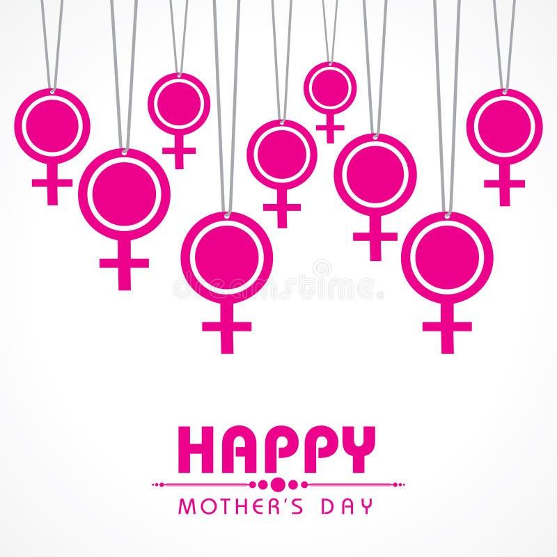 Diseño feliz del día de madres ilustración del vector