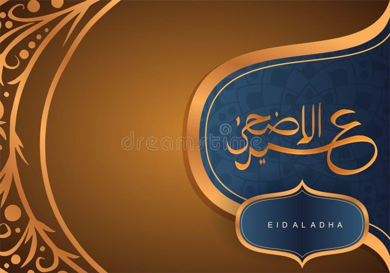 Diseño feliz del saludo de Eid al Adha para el lujo de la comunidad musulmana y los colores de oro del diseño elegante stock de ilustración