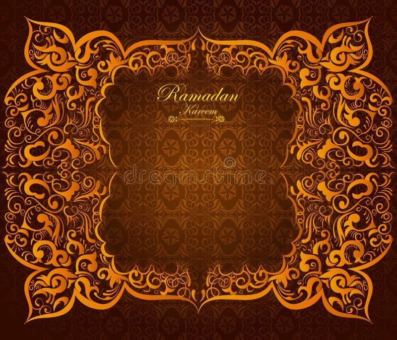 Diseño floral árabe islámico adornado para el fondo de Ramadan Kareem en el festival feliz de Eid libre illustration