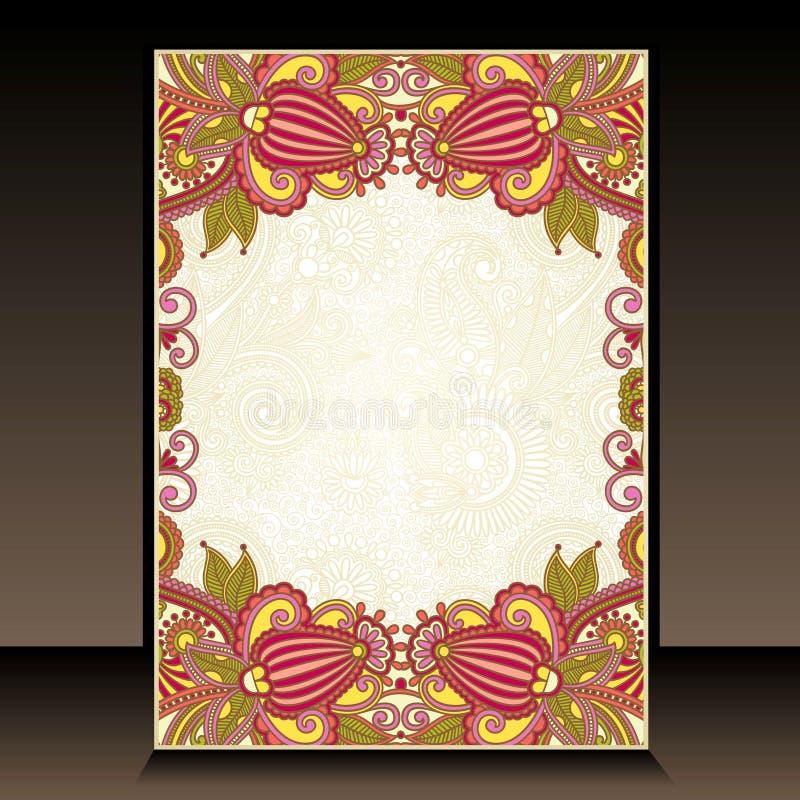 Diseño floral adornado de Flayer libre illustration