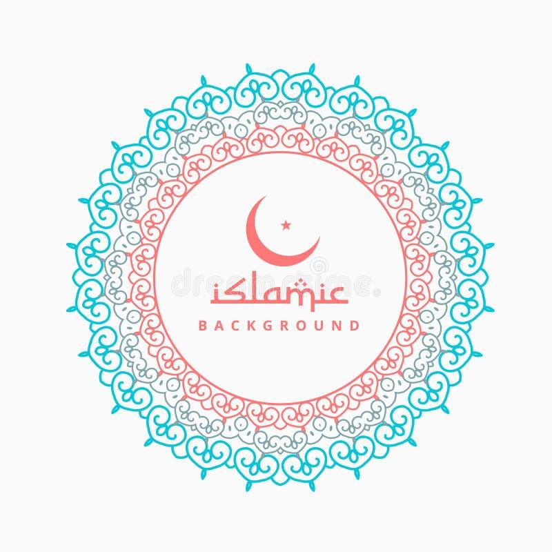 Diseño floral del marco de cultura islámica libre illustration