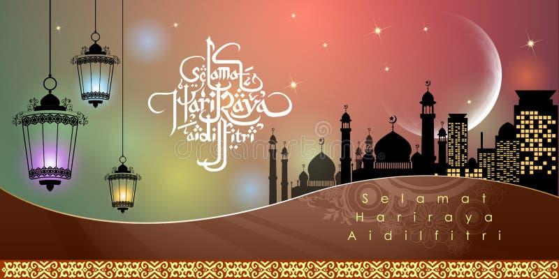 Diseño gráfico de Aidilfitri ` De Selama t Hari Raya Aidilfitri del ` ilustración del vector