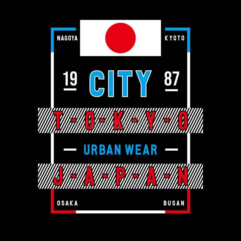 Diseño gráfico de la tipografía de Tokio Japón de la ciudad stock de ilustración