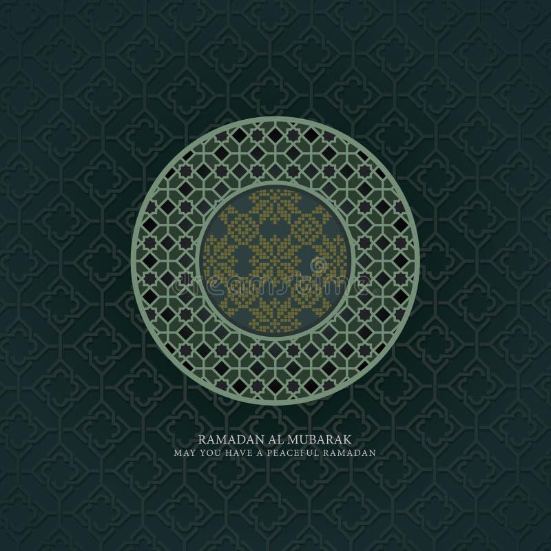 Diseño gráfico del Ramadán libre illustration