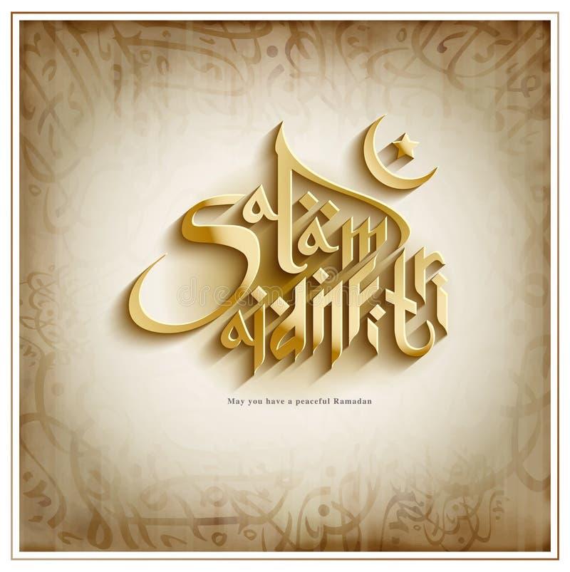 Diseño gráfico del Ramadán stock de ilustración