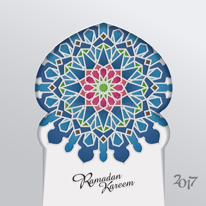 Diseño gráfico del Ramadán ilustración del vector