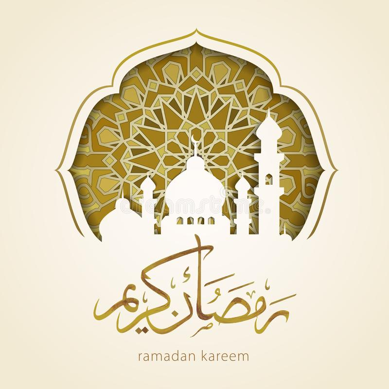 Diseño gráfico islámico stock de ilustración