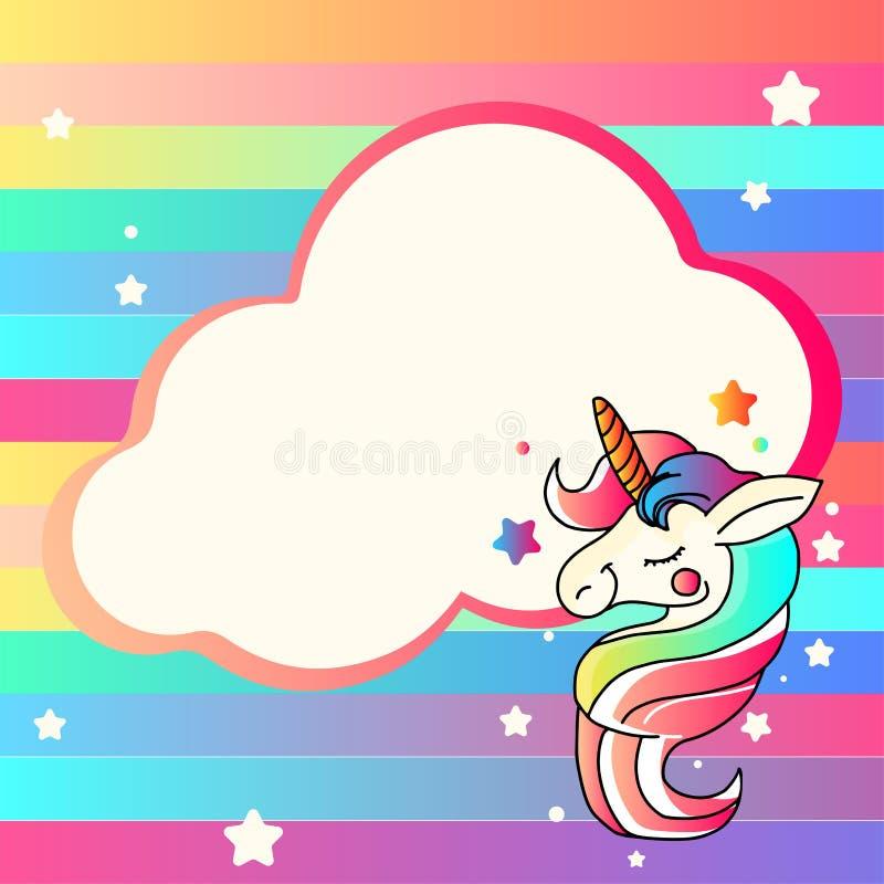 Dise?o gr?fico lindo de vector del unicornio Unicornio de la historieta unicorn libre illustration