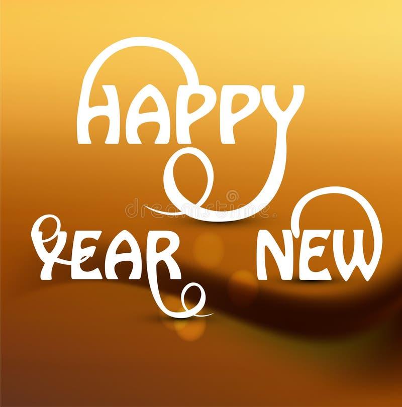 Diseño hermoso elegante del texto de la Feliz Año Nuevo libre illustration