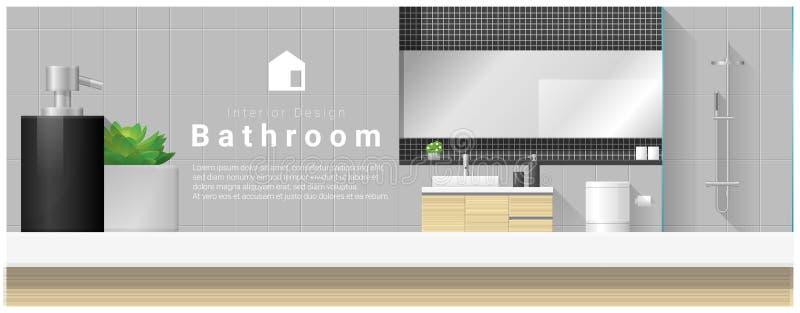 Diseño interior con la sobremesa y el fondo moderno del cuarto de baño stock de ilustración
