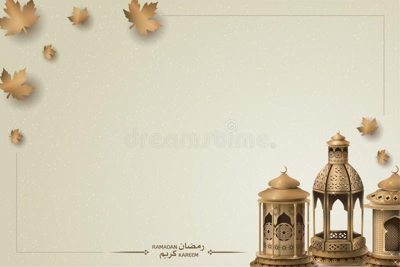 Diseño islámico de la plantilla del fondo del kareem del Ramadán del saludo stock de ilustración