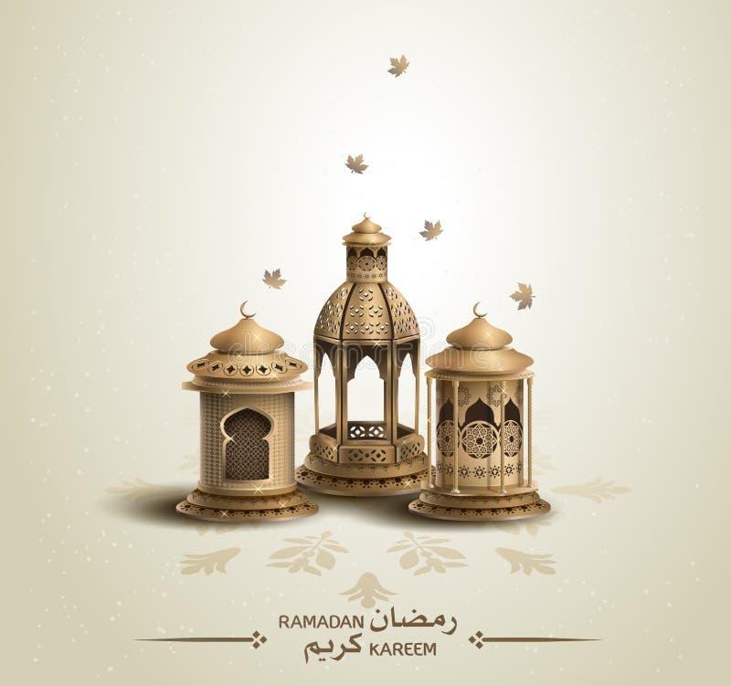 Diseño islámico de la plantilla del fondo del kareem del Ramadán del saludo libre illustration