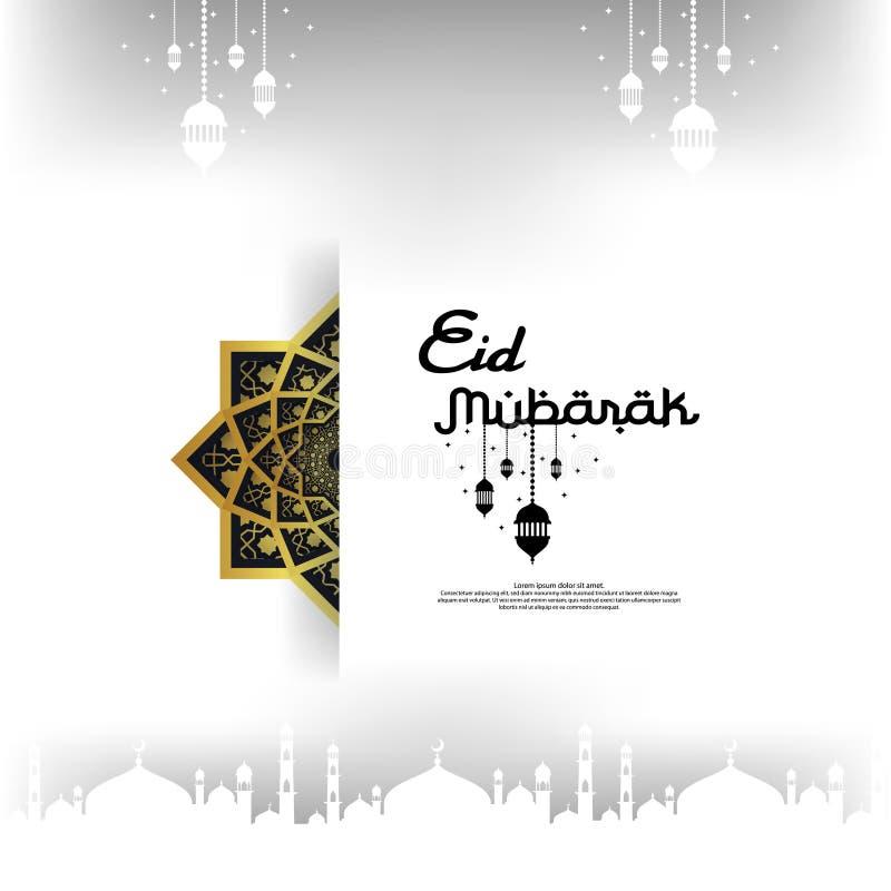 Diseño islámico de la tarjeta de felicitación de Eid al Adha o de Fitr Mubarak mandala abstracta con el elemento de la linterna d ilustración del vector