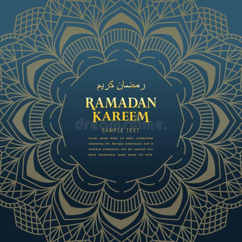Diseño islámico de la tarjeta de felicitación de Ramadan Kareem foto de archivo libre de regalías