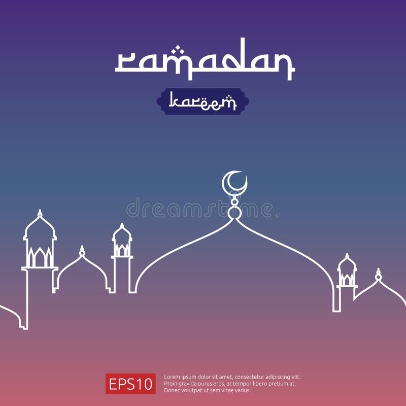 Diseño islámico del saludo de Ramadan Kareem con el elemento de la mezquita de la bóveda en estilo plano ejemplo del vector del f stock de ilustración