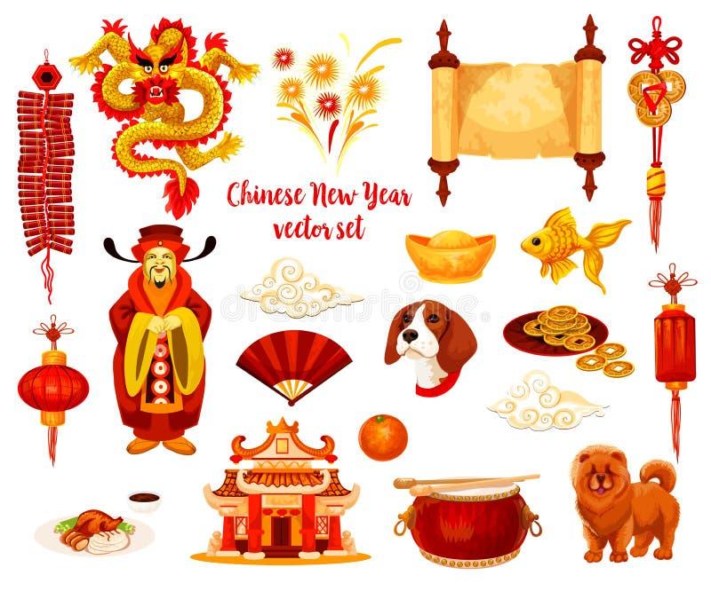 Diseño lunar chino del icono del día de fiesta del Año Nuevo stock de ilustración