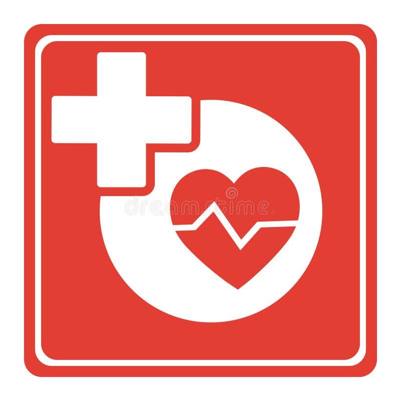 Diseño médico del logotipo con los iconos cruzados concepto del logotipo de la atención sanitaria del logotipo del signo más libre illustration