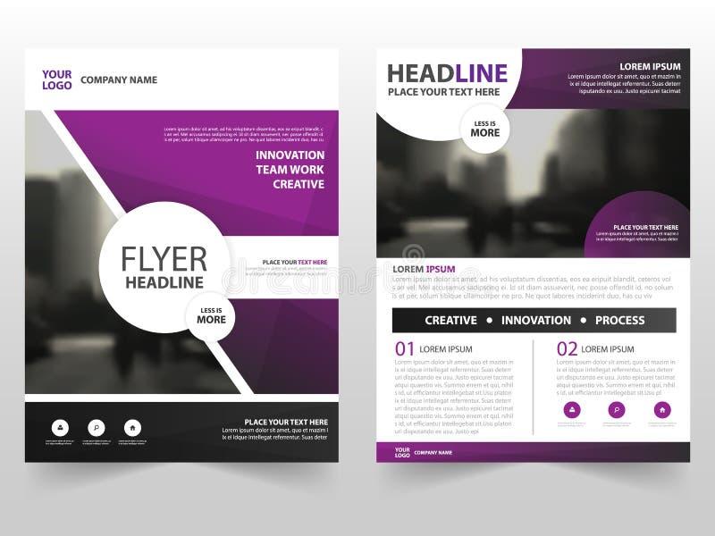Diseño púrpura de la plantilla del informe anual del aviador del prospecto del folleto del negocio, diseño de la disposición de l ilustración del vector