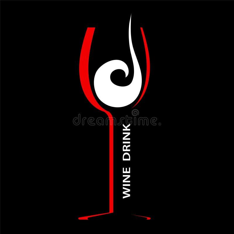 Diseño plano del icono de la copa de vino rojo y blanco en el negro, vector común stock de ilustración