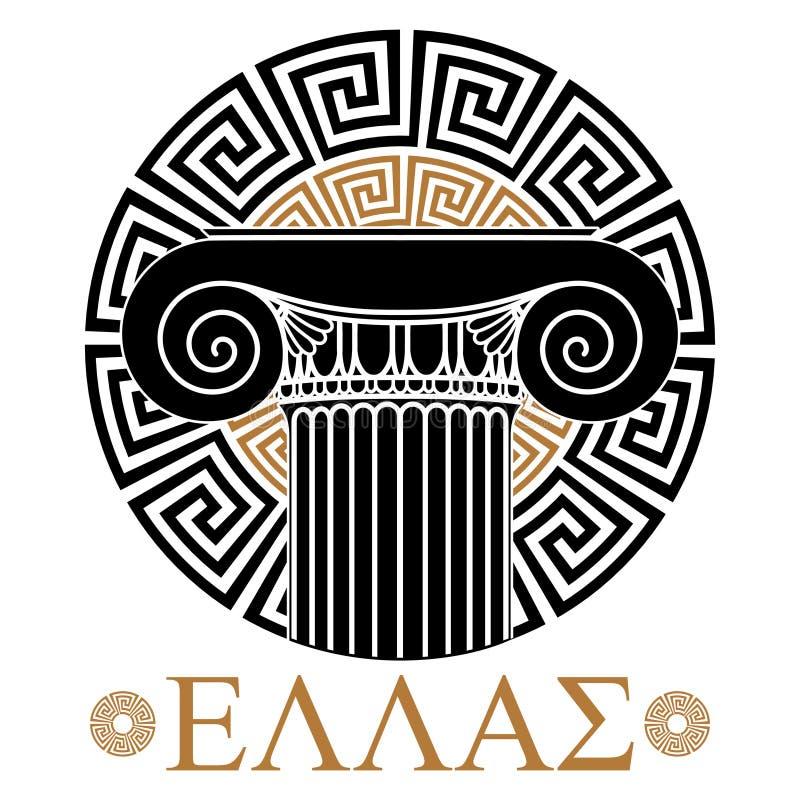 Dise?o antiguo de Grecia Columna del griego clásico, y meandro griego del ornamento, stock de ilustración