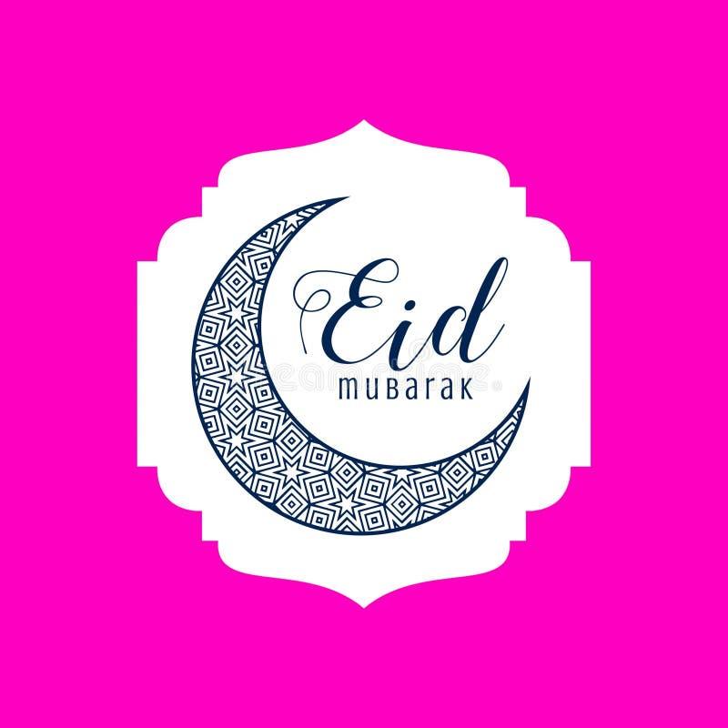 Dise?o decorativo de la luna de Mubarak del eid de Cresent stock de ilustración