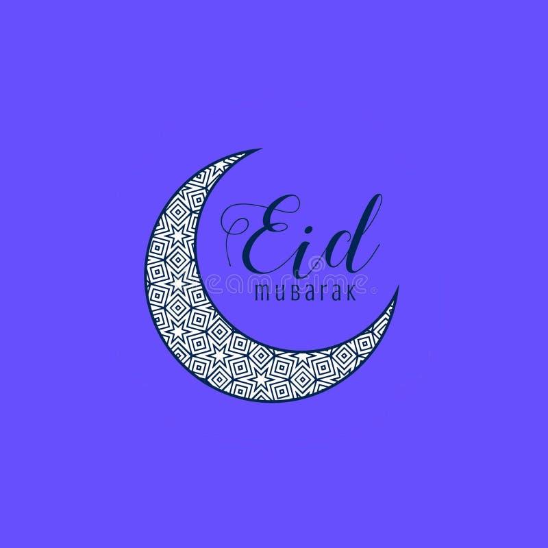 Dise?o decorativo de la luna de Mubarak del eid de Cresent ilustración del vector