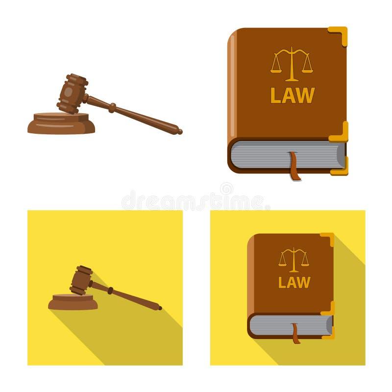 Dise?o del vector de ley y de logotipo del abogado Sistema del icono del vector de la ley y de la justicia para la acci?n libre illustration