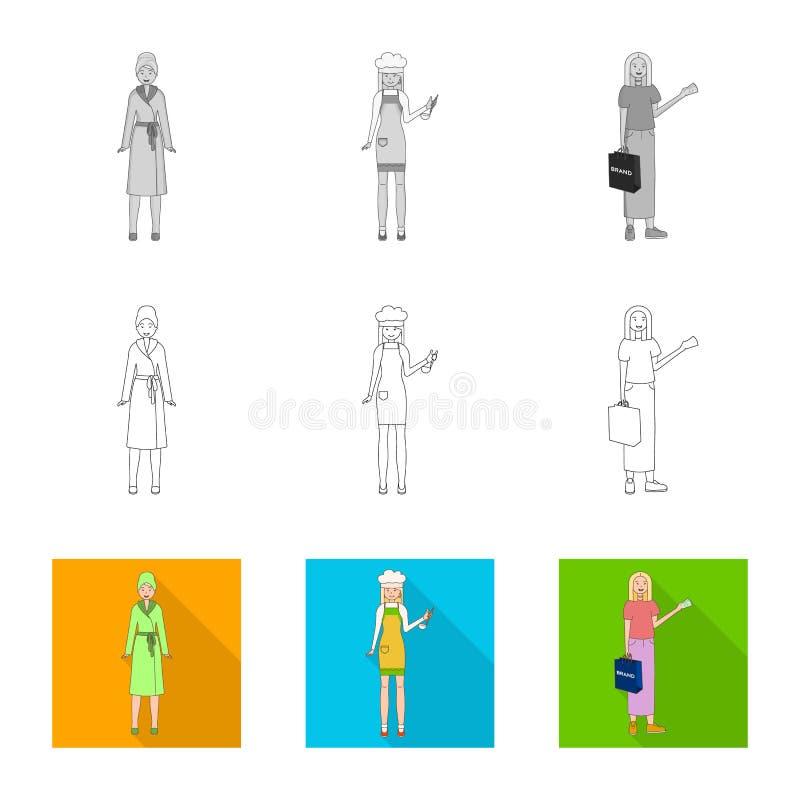 Dise?o del vector de logotipo de la postura y del humor Fije de postura y del icono femenino del vector para la acci?n stock de ilustración