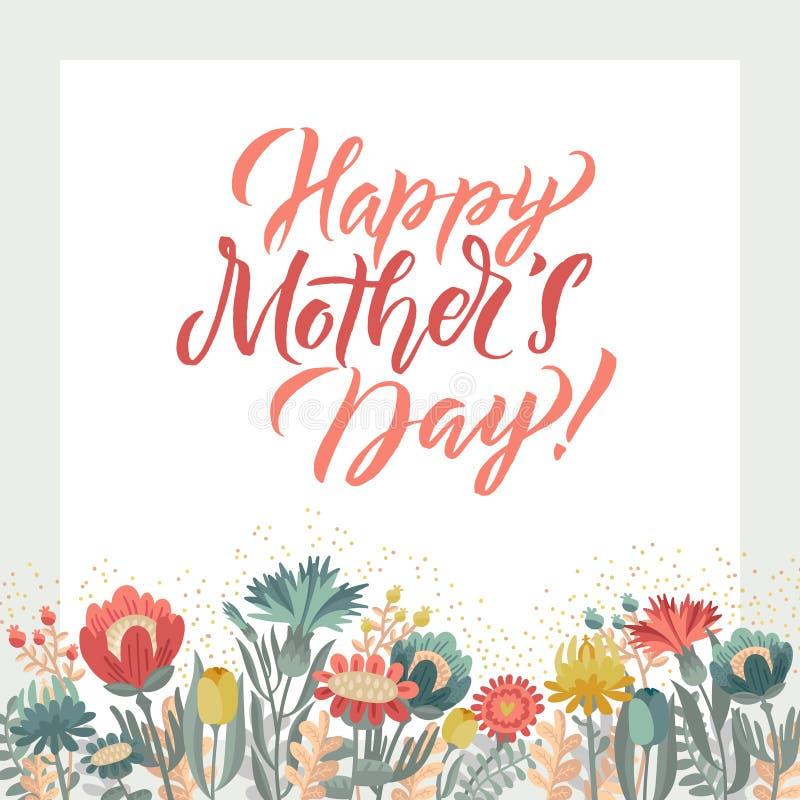 Dise?o feliz de la caligraf?a del d?a de madres en fondo floral Ilustraci?n del vector Dise?o de la caligraf?a del saludo del d?a ilustración del vector