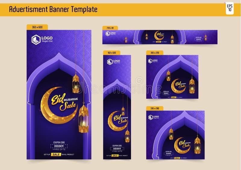 Dise?o hermoso de Eid Mubarak Sale Vector Banner Template stock de ilustración