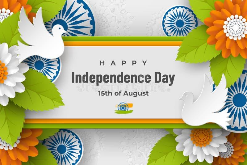 Dise?o indio del d?a de fiesta del D?a de la Independencia ilustración del vector
