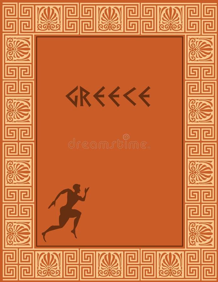 Disegno antico della Grecia illustrazione vettoriale
