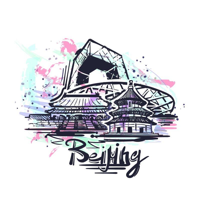 Disegno astratto di colore di Pechino Illustrazione di vettore di schizzo di Pechino illustrazione di stock