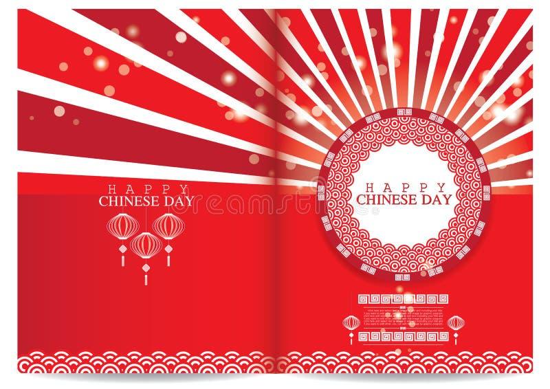 Download Disegno Cinese Di Nuovo Anno Illustrazione Vettoriale - Illustrazione di decorazione, tradizionale: 56882711