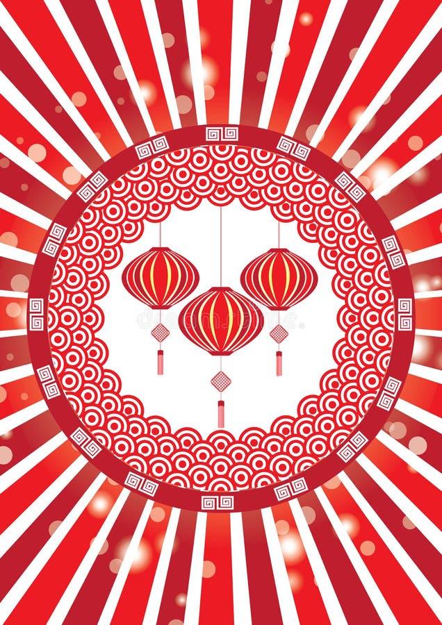 Download Disegno Cinese Di Nuovo Anno Illustrazione Vettoriale - Illustrazione di orientale, coltura: 56883769