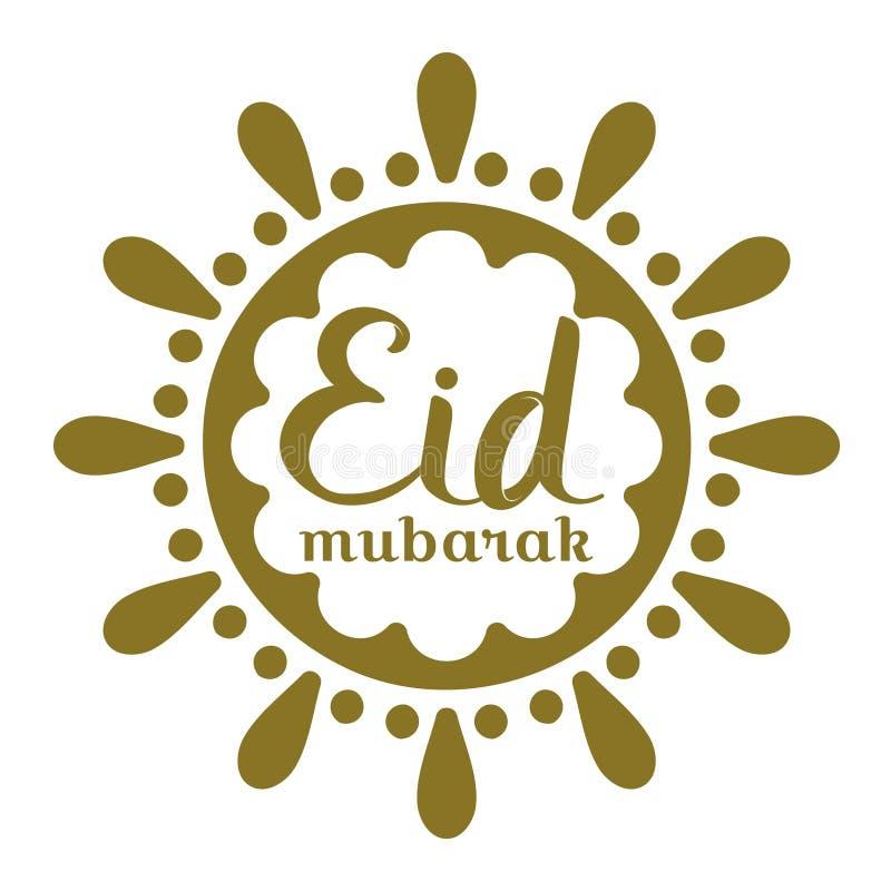 Disegno d'iscrizione della mano di saluto di Eid Mubarak bello illustrazione vettoriale
