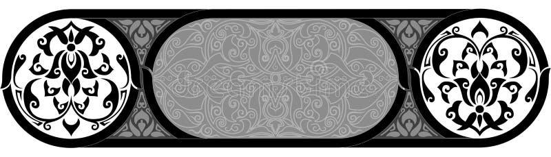 Disegno del comitato di iscrizione illustrazione di stock